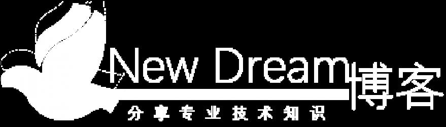 新梦想软件测试博客_专业分享IT技术干货!